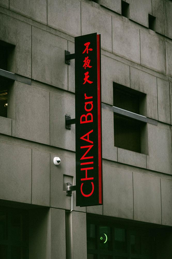 China Bar sign Melbourne
