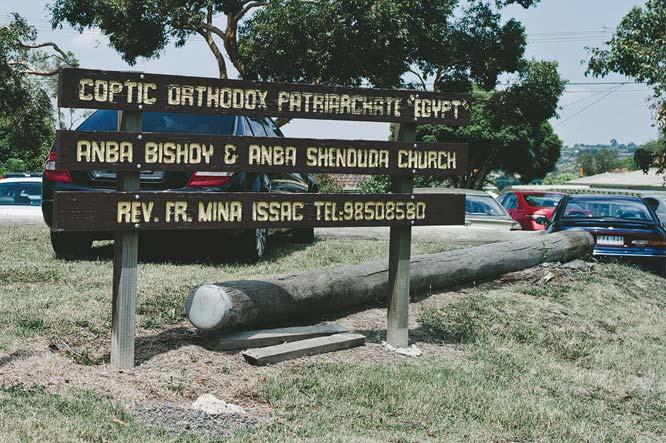 coptic orthodox egyptian church