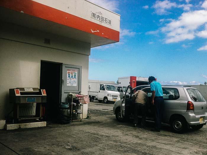Petrol station in Yakushima