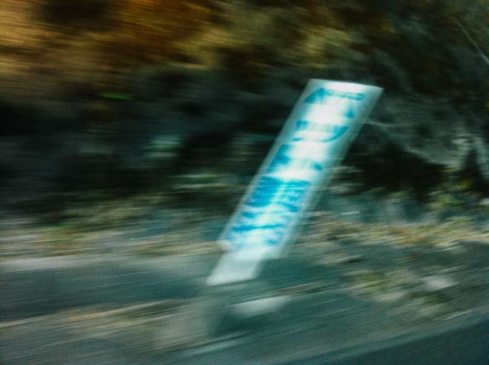 Blurry highway Kagoshima photo