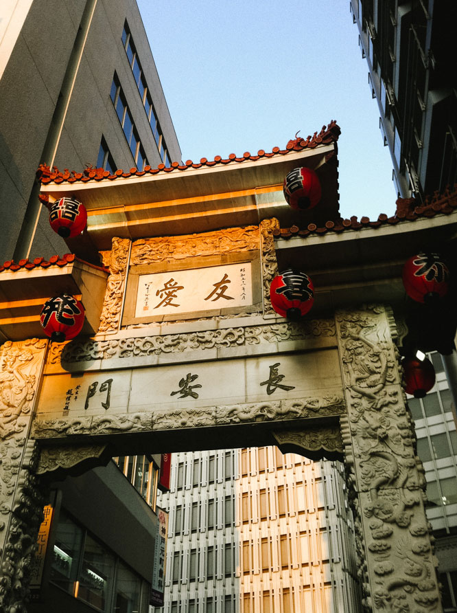 Chinatown Kobe - Melbourne Travel Photographer