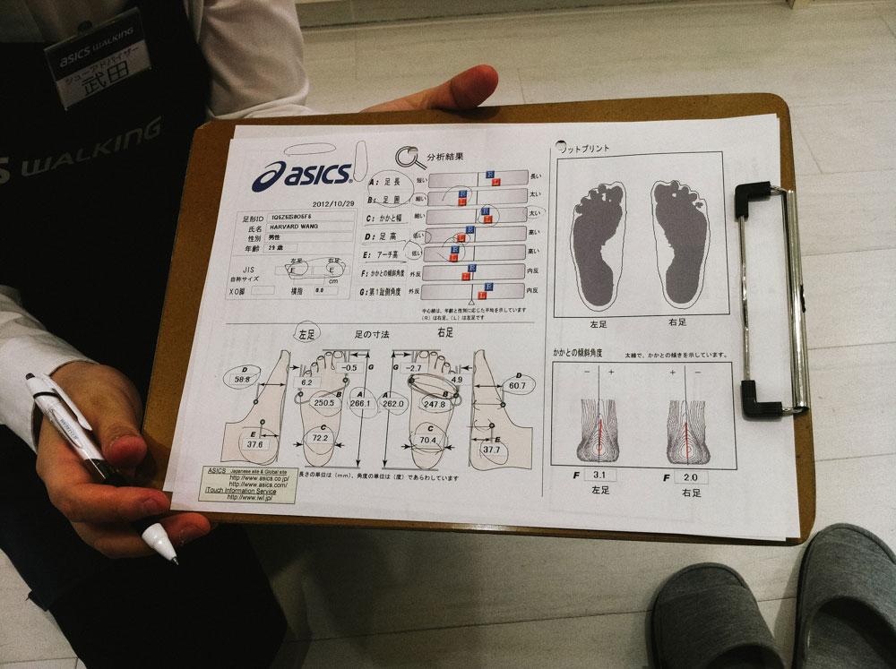 Asics walking diagnosis in Kobe Japan