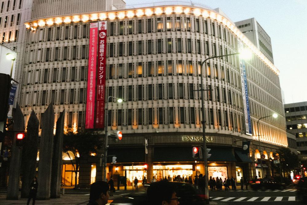 Daimaru in Kobe - Melbourne Travel Photographer