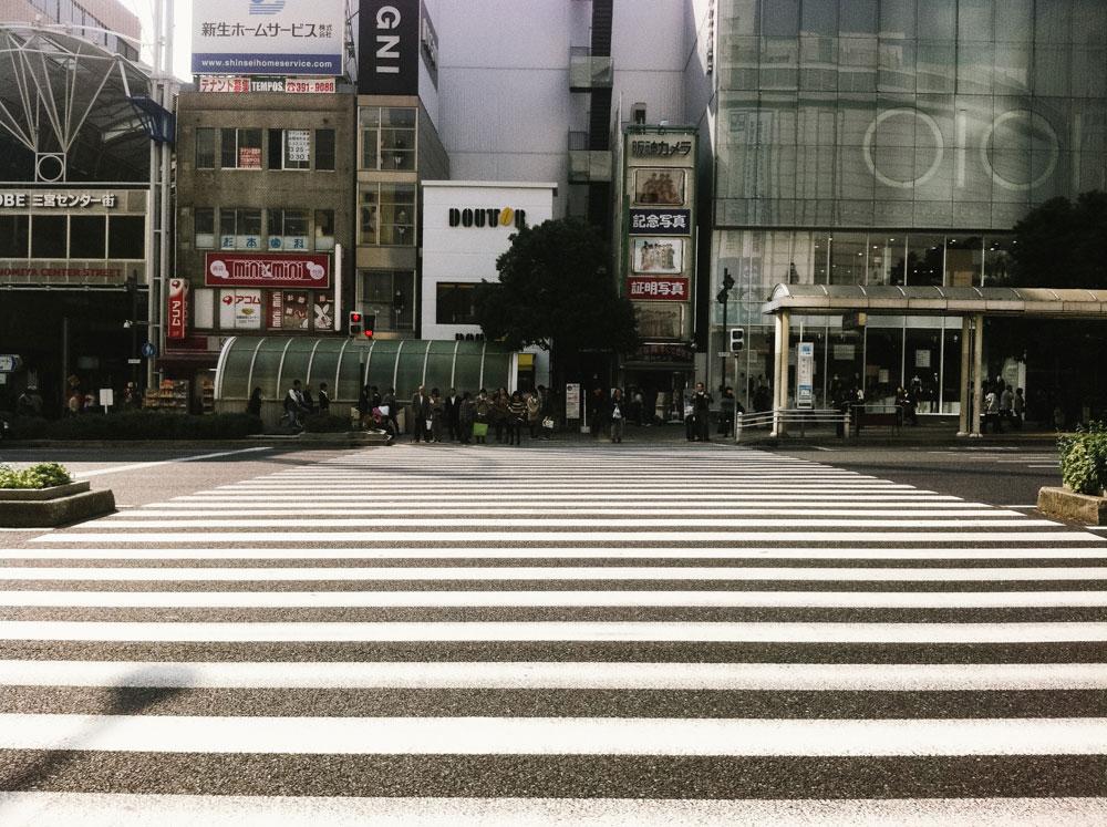 Flower street in Kobe, Japan