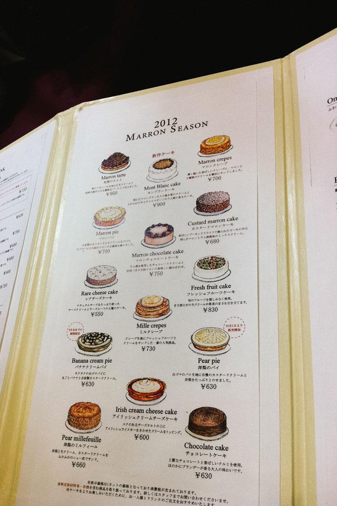 Marron dessert menu in Kobe, Japan