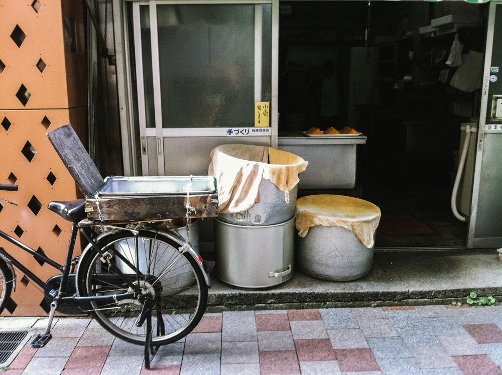 Old fashion Inari shop in Kobe, Japan