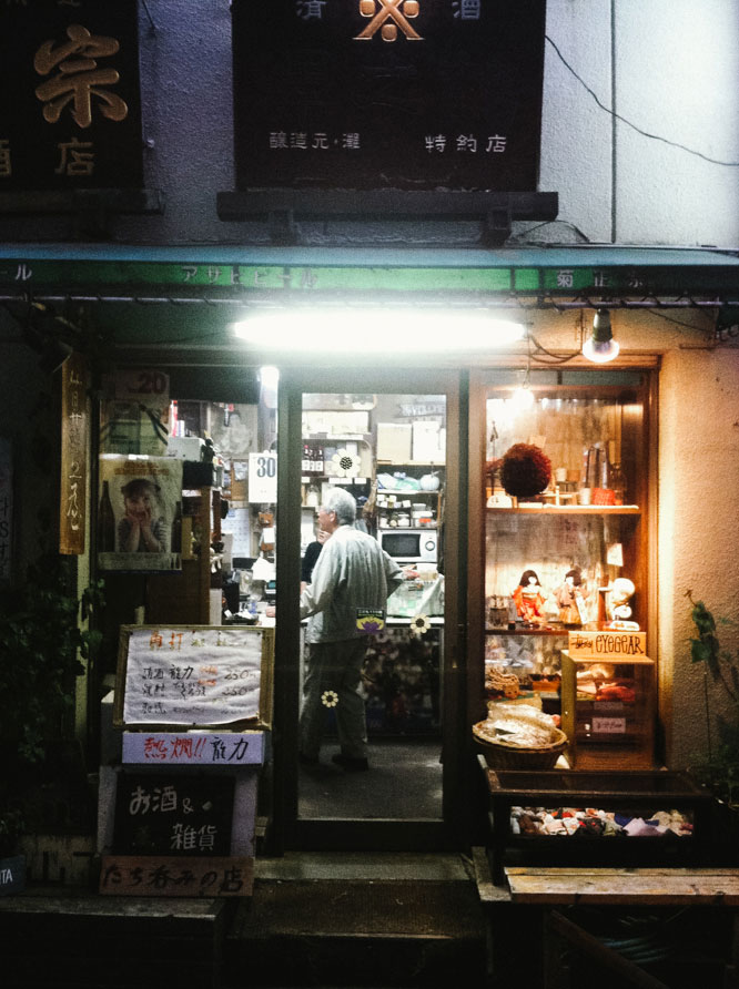 Old Chinese shop front in Kobe, Japan - Melbourne Travel Photographer