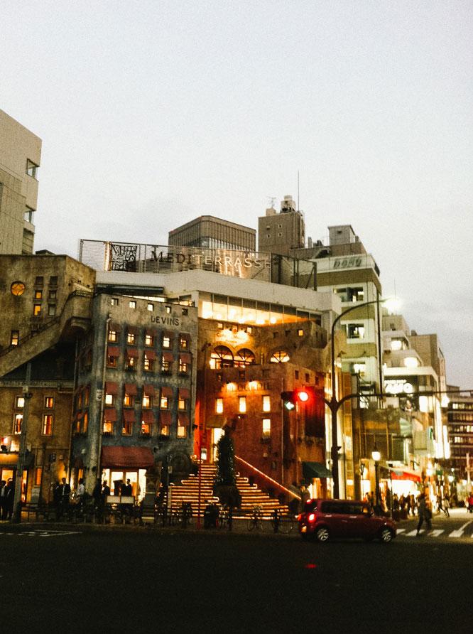 Radical architecture building in Kobe, Japan