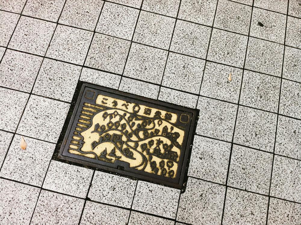 Fire hydrant access design in Kobe, Japan