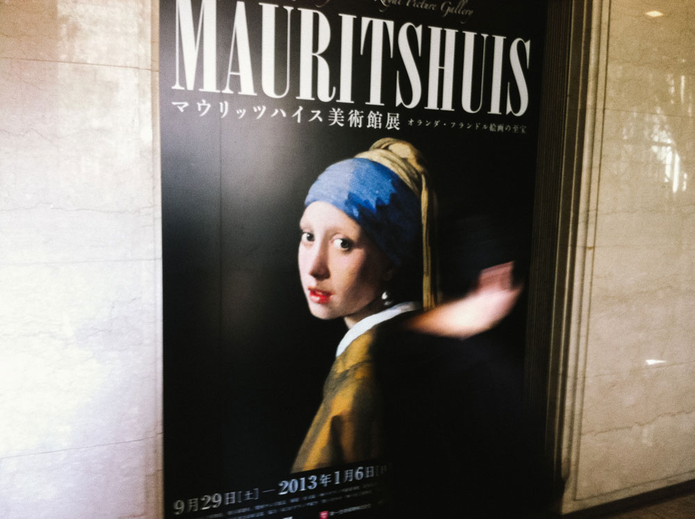 Girl with the pearl earrings exhibition in Kobe, Japan