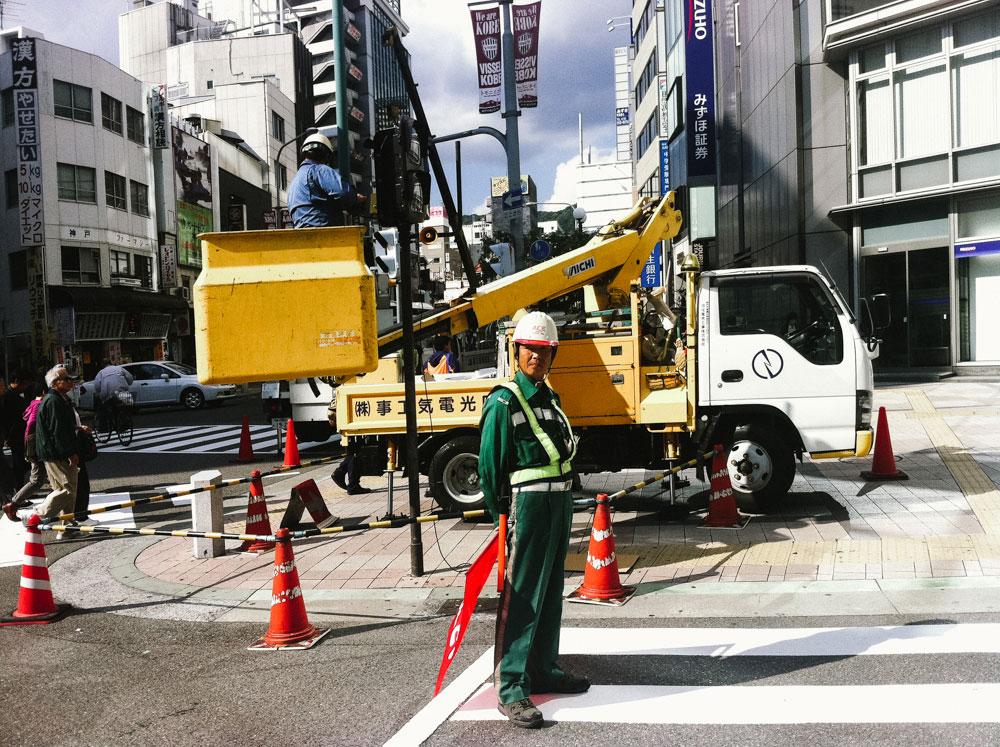Street work in Kobe, Japan - Melbourne Travel Photographer