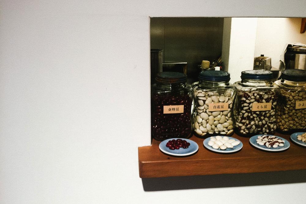 Cafe beans in Kobe, Japan