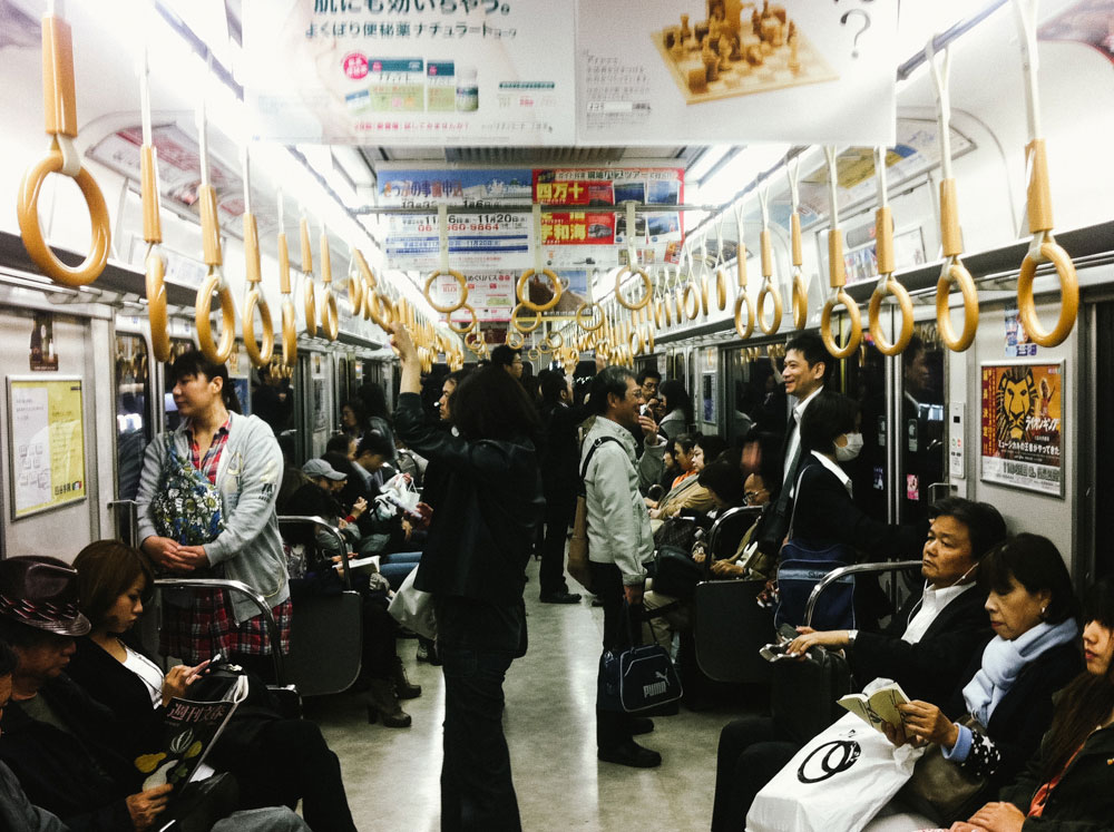 Interior of train in Kobe