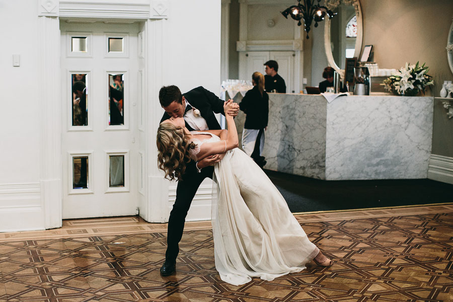 melbourne wedding photographer quat quatta dance