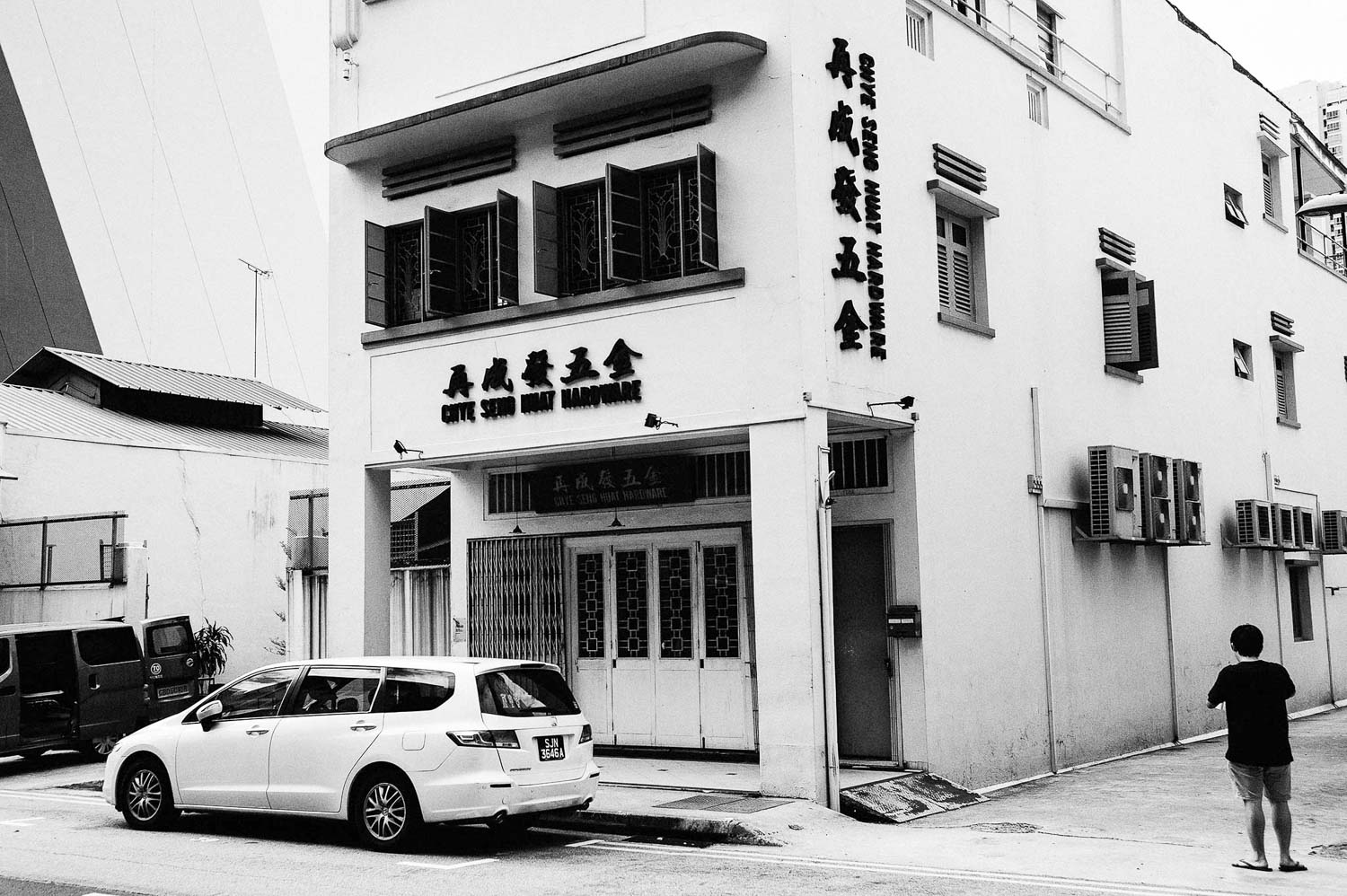 singapore-travel-photography-chye-seng-huat-hardware