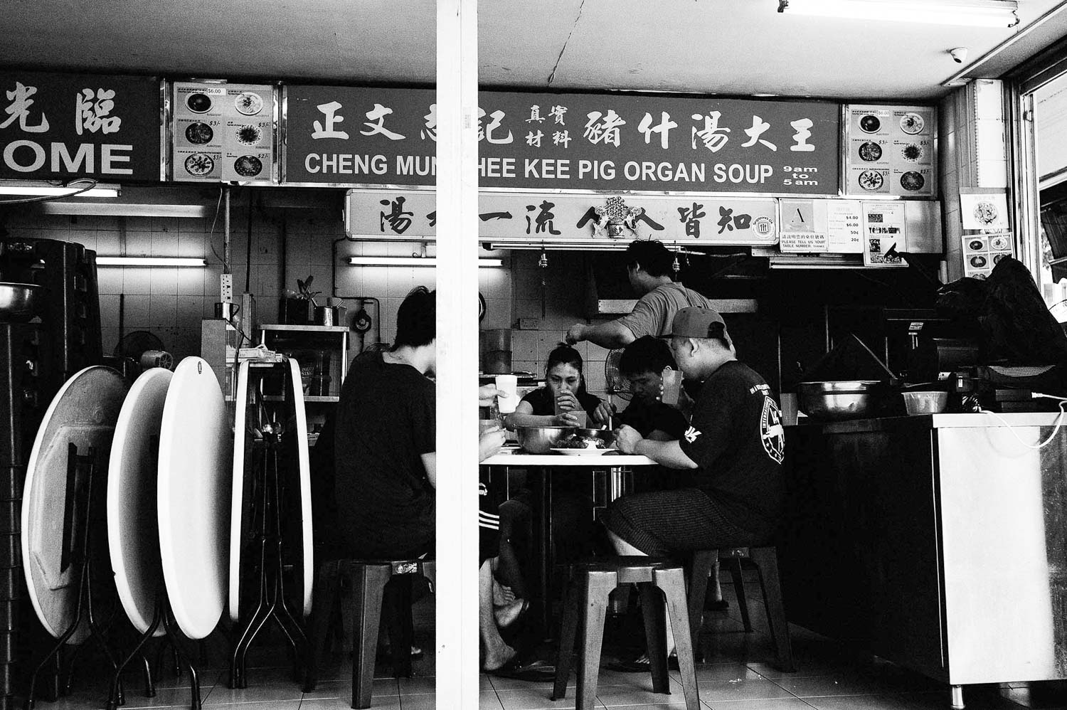 singapore-travel-photography-pork-organ-noodles