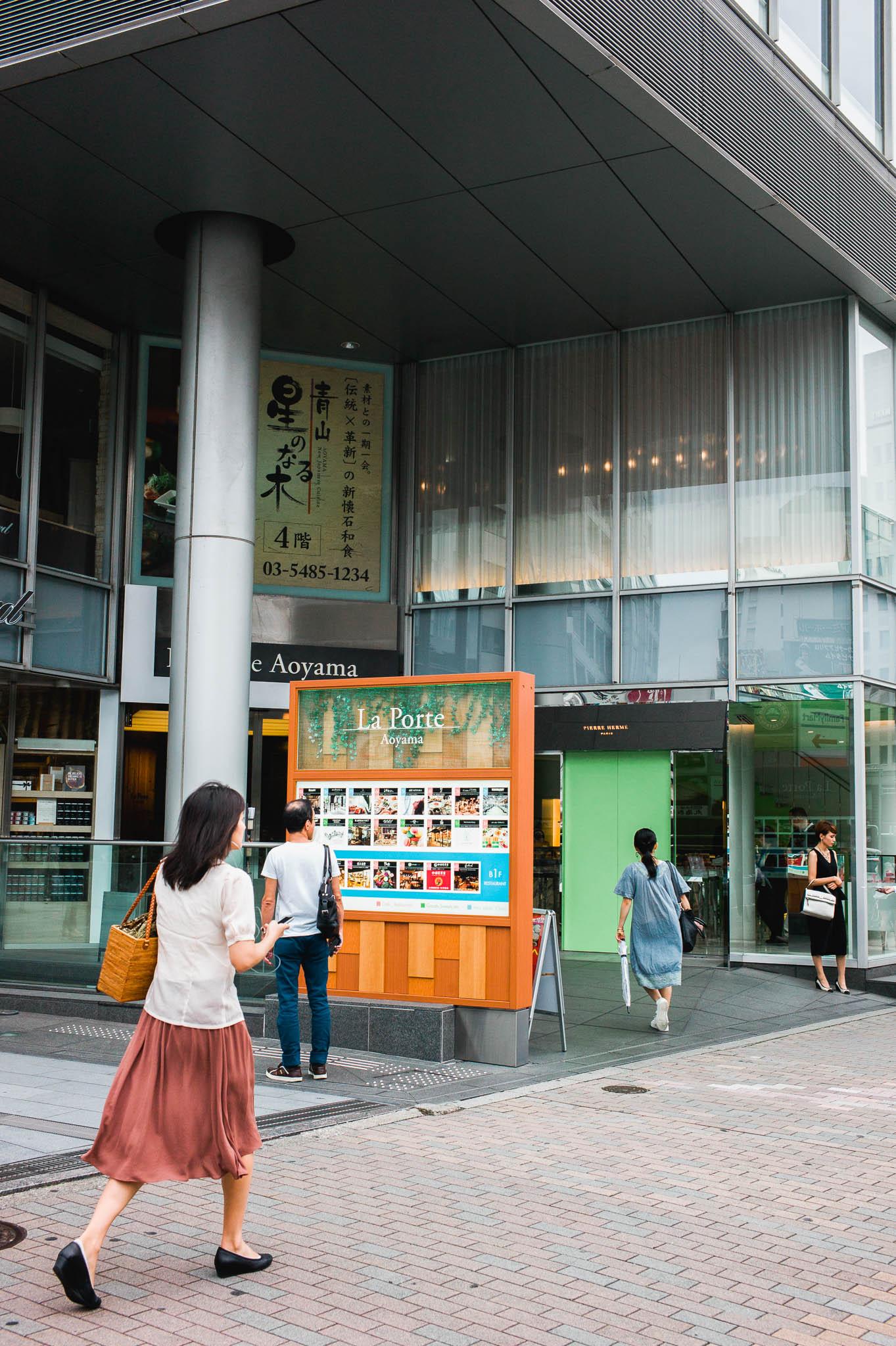Tokyo Tokyo Casita ???? ??? ??