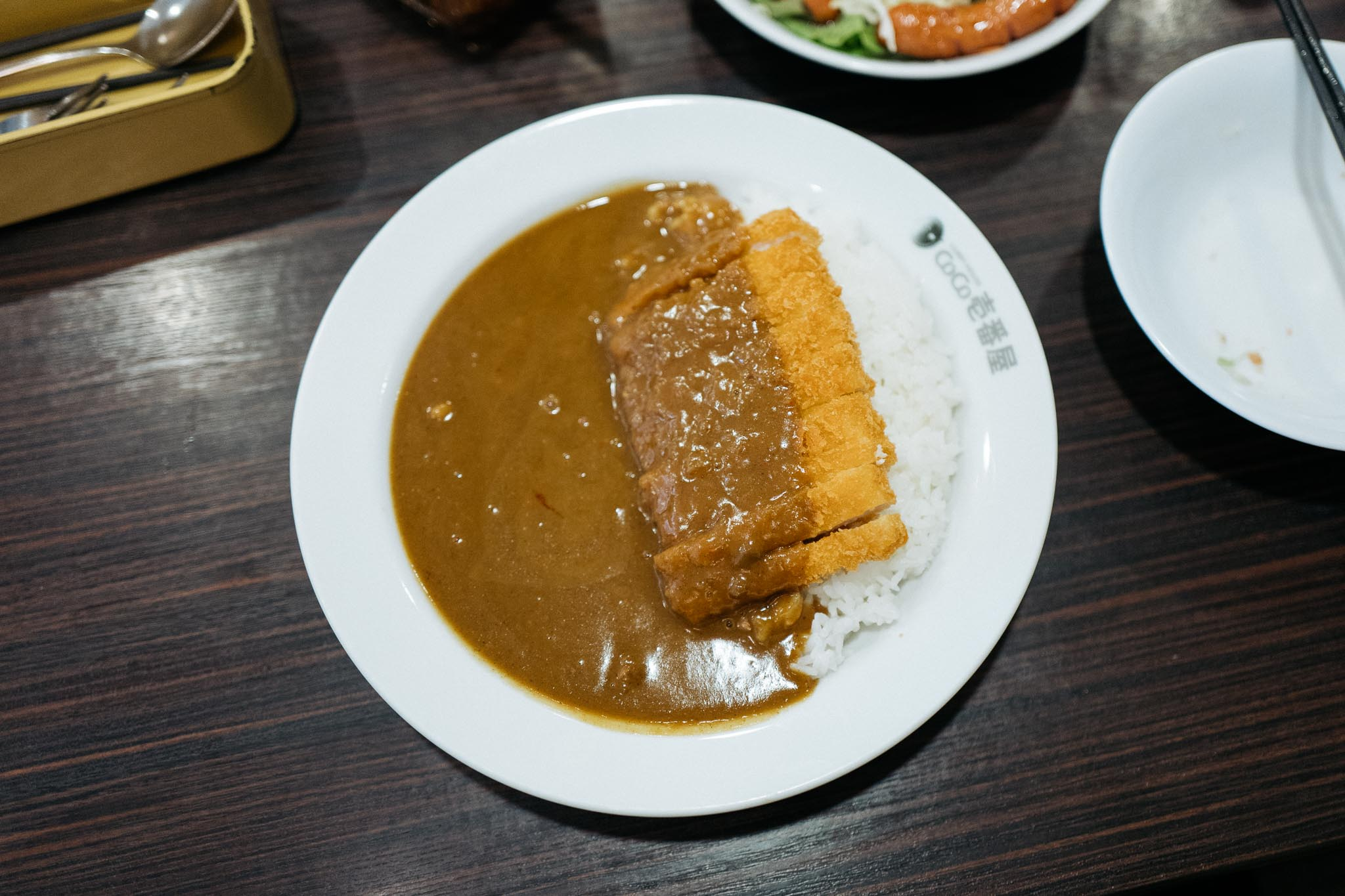 cocoichi-japanese-curry-fried-chicken