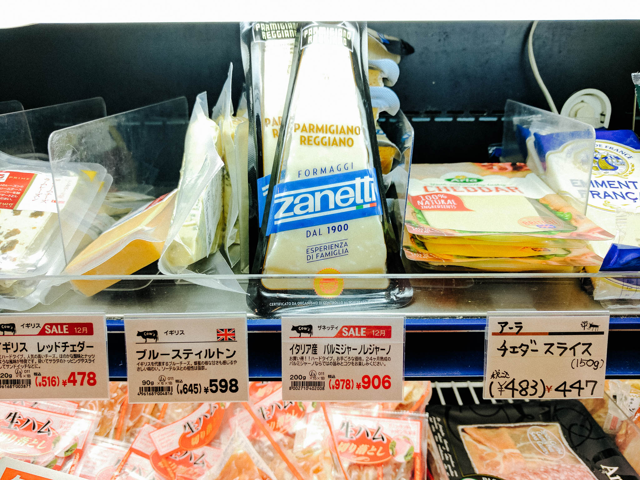 fukuoka-travel-photo-parmesan-reggiano-cheese