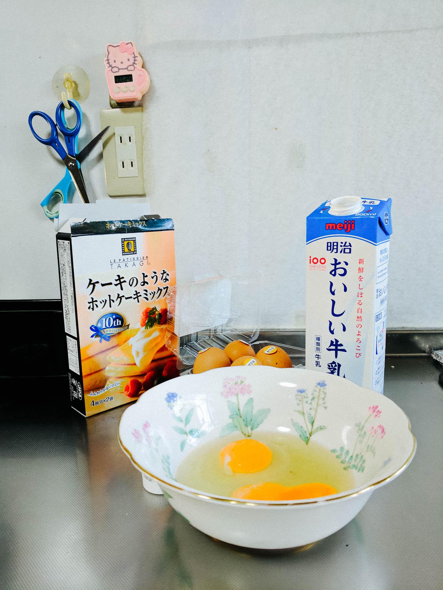 japanese-pancake-mix-milk-egg