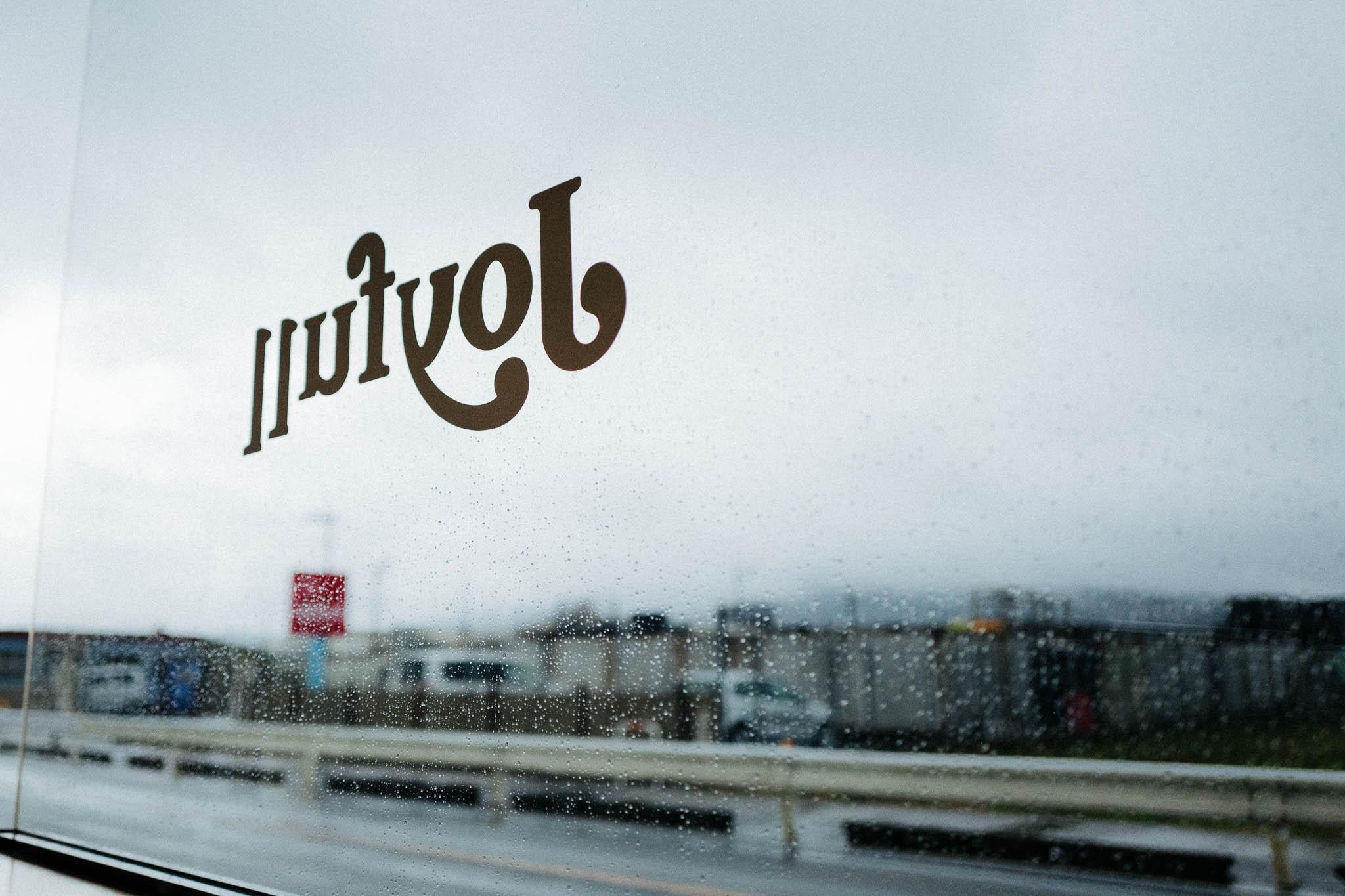 joyfull-restaurant-japan
