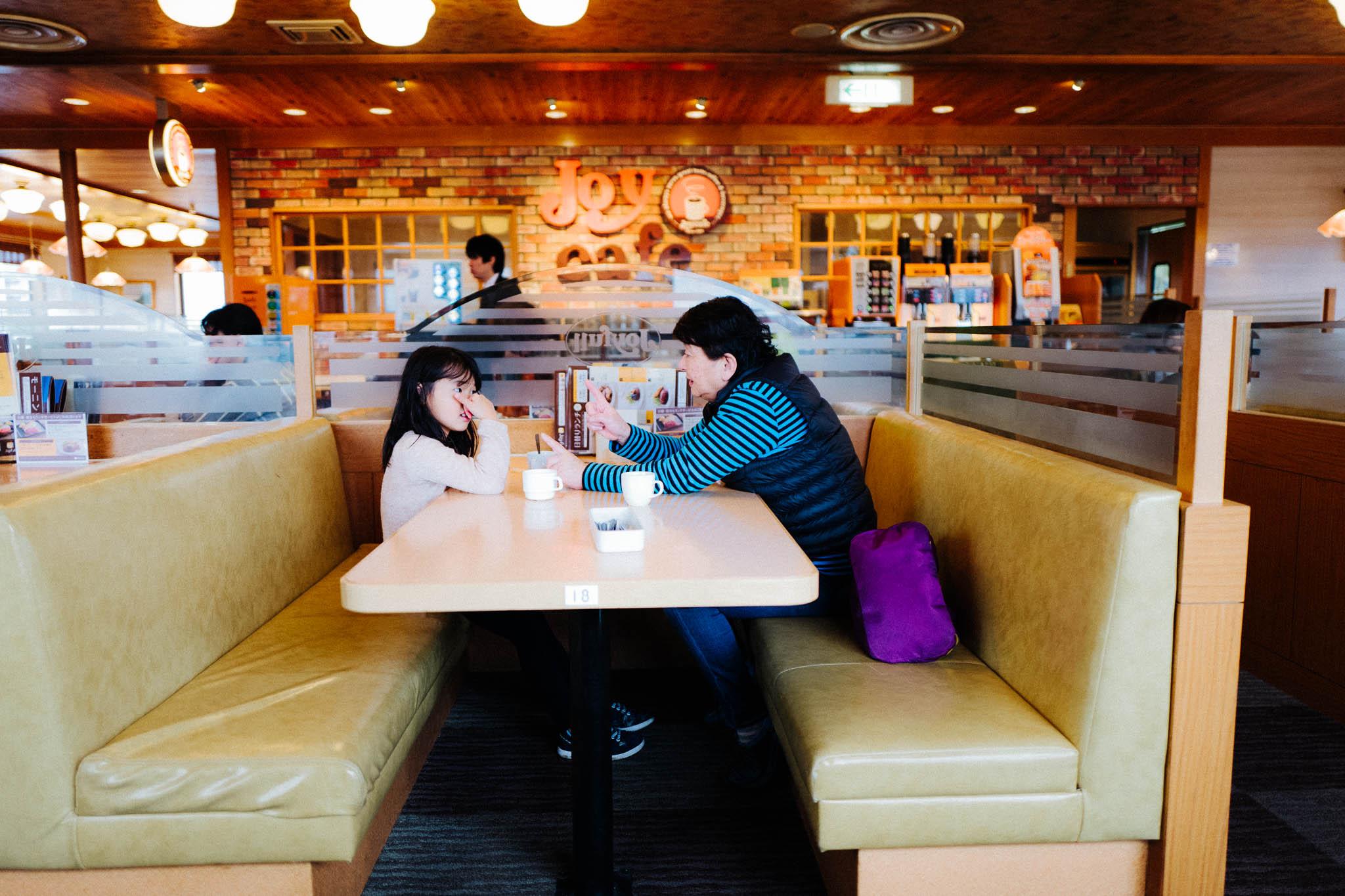 joyfull-family-restaurant-japan