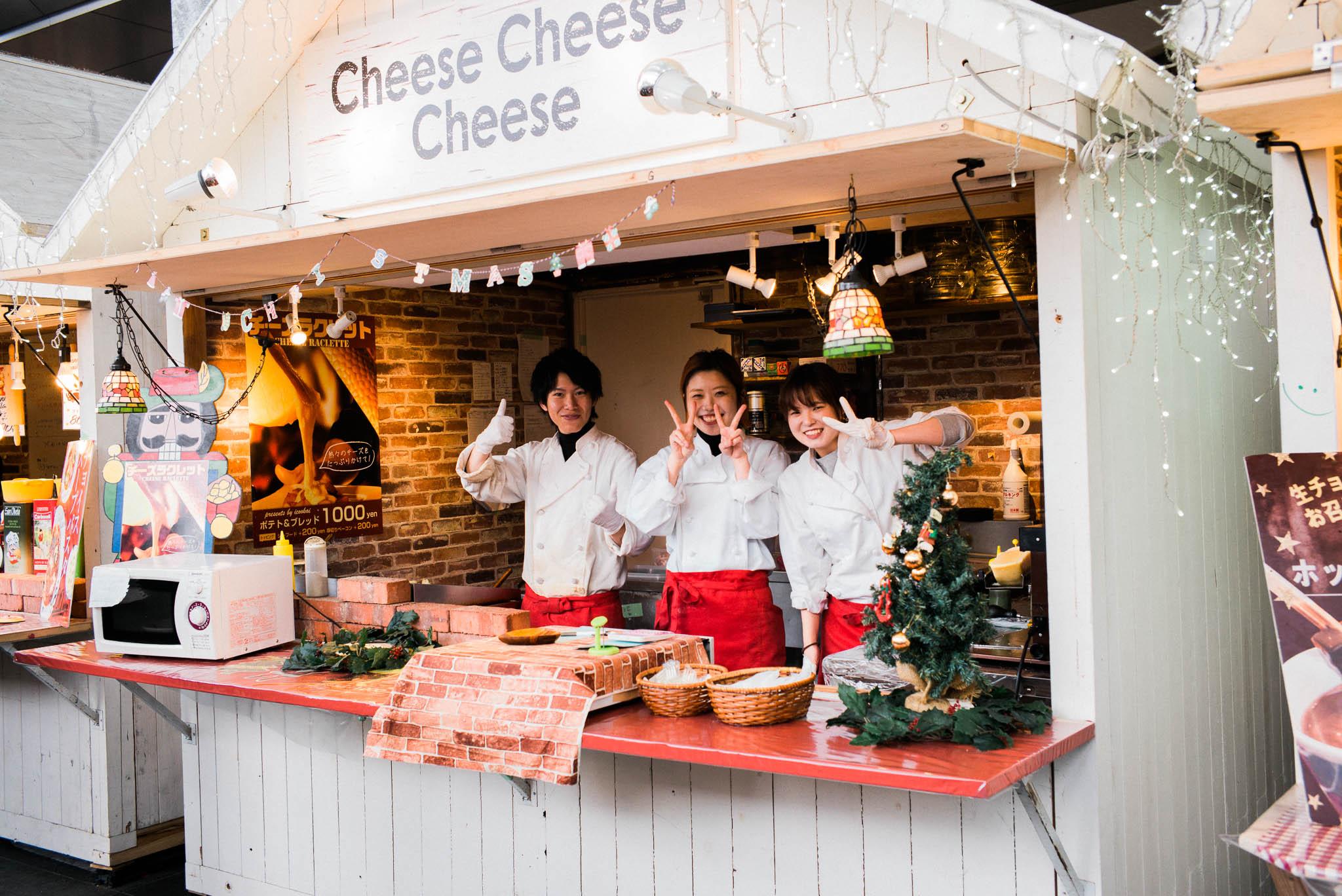 hakata-station-christmas-market-2016-cheese