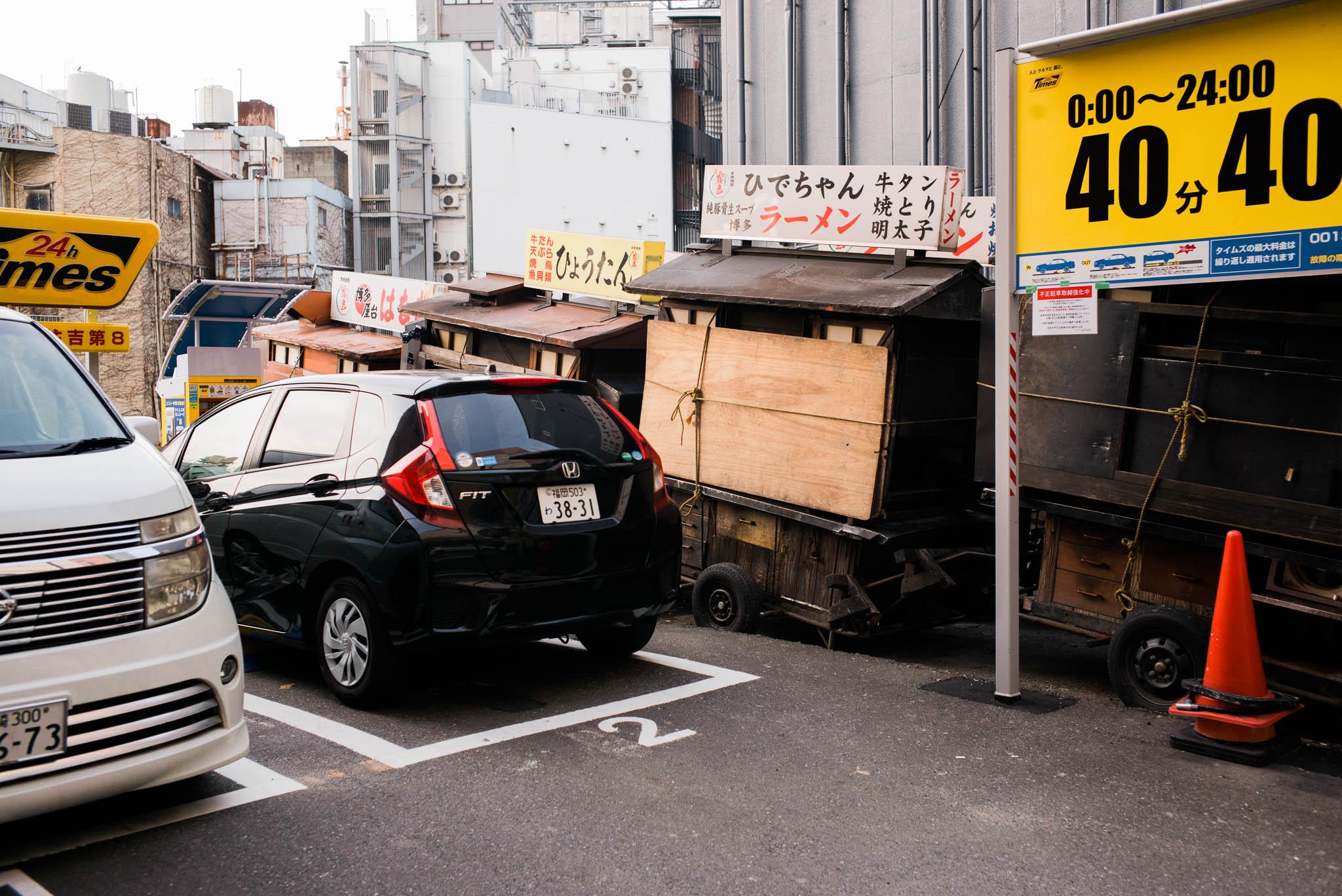 canal-city-fukuoka-yatai-stalls