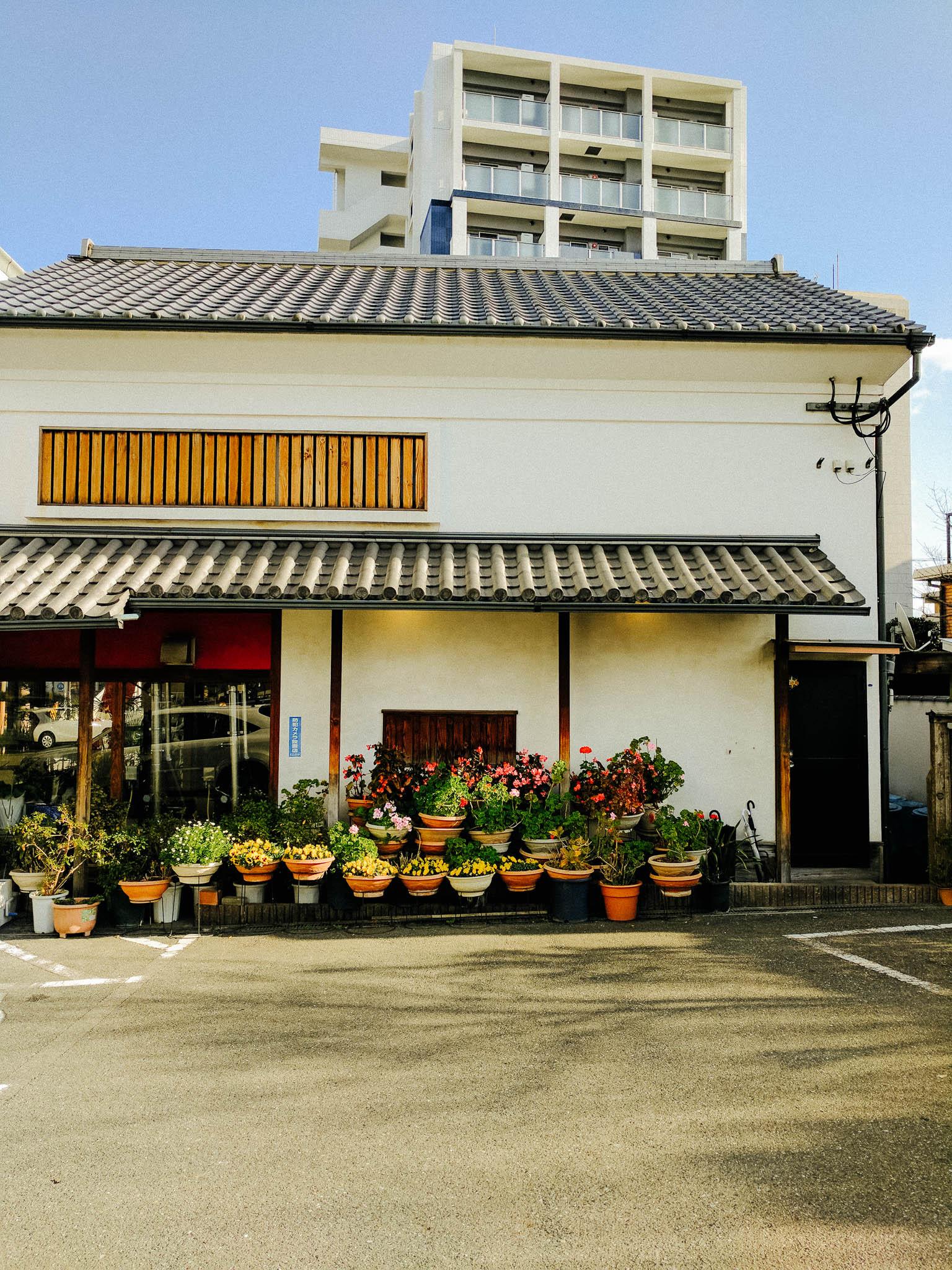 cafe-kadou-muromi-fukuoka-japan