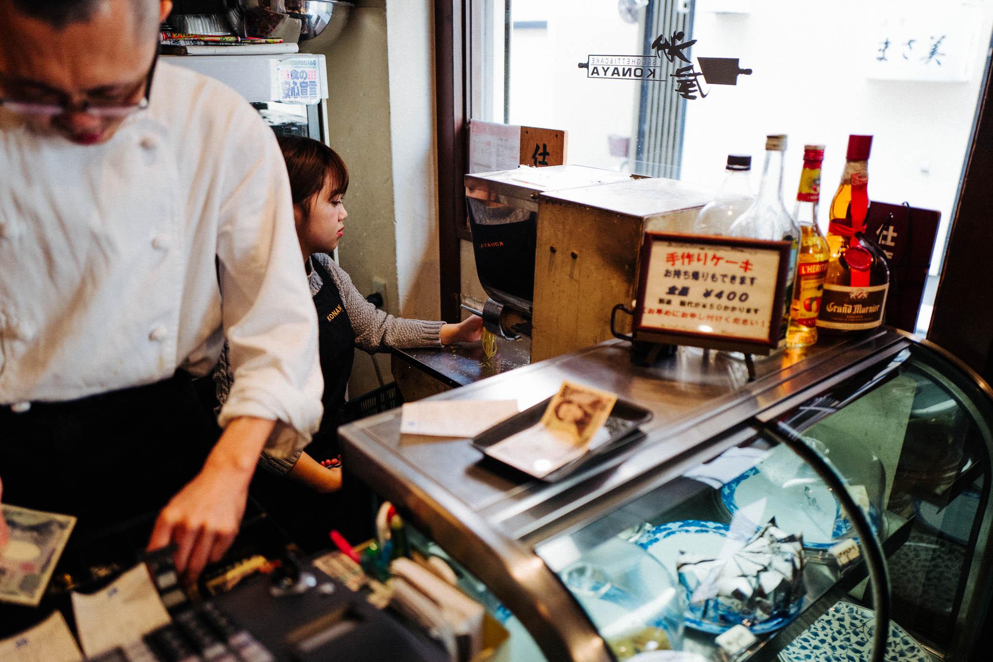 konaya-pasta-cake-nishijin-fukuoka