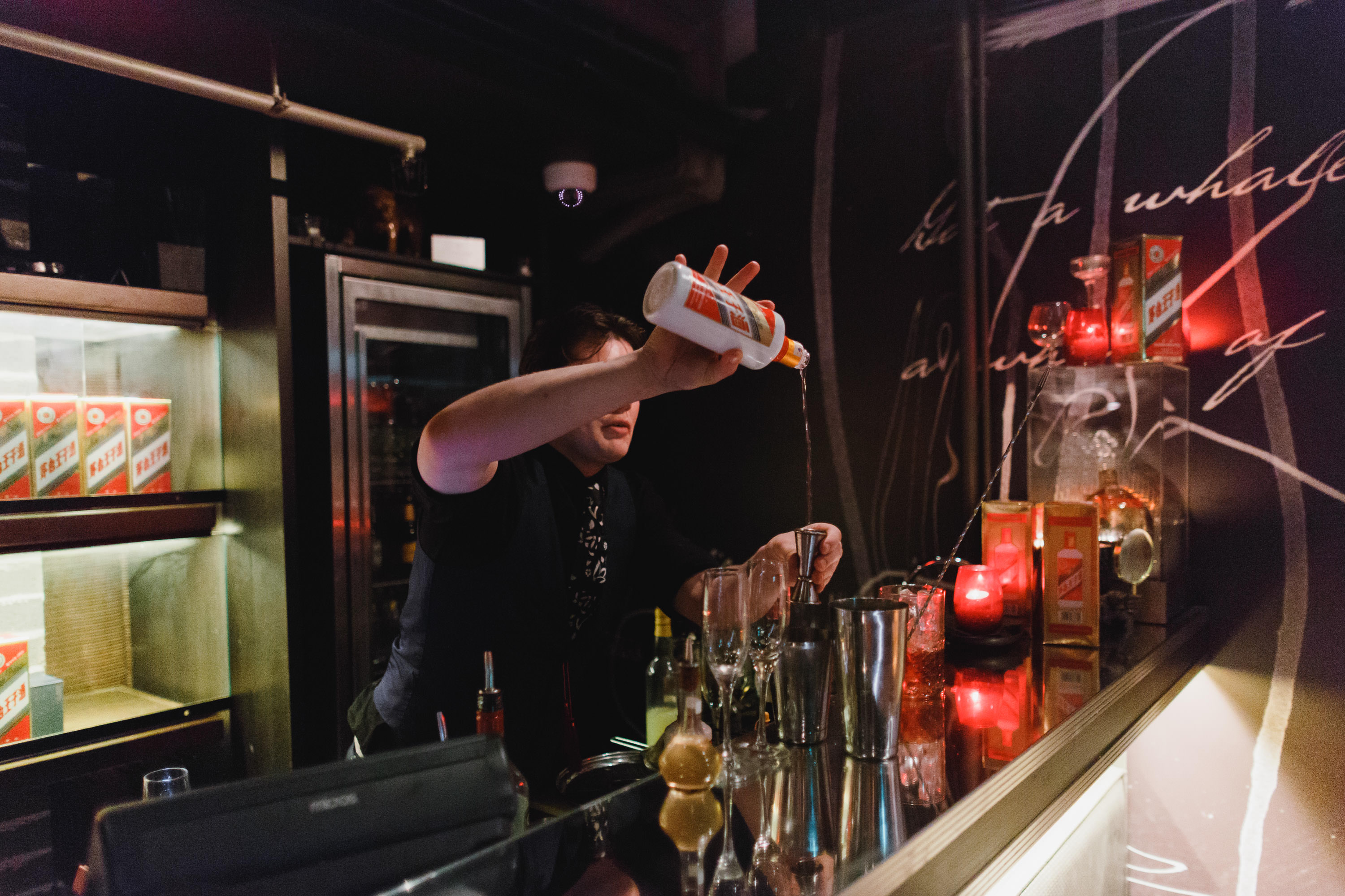 Moutai-Melbourne-Cocktail-Den-Atlantic-masterclass