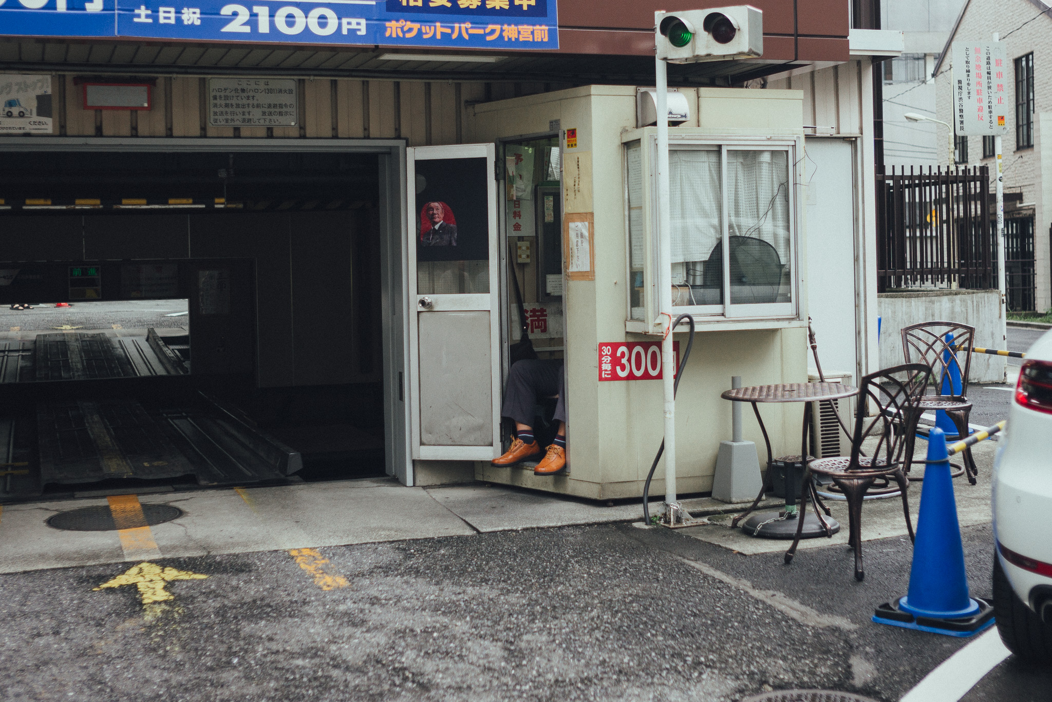 tokyo-travel-photographer-omotesando-parking