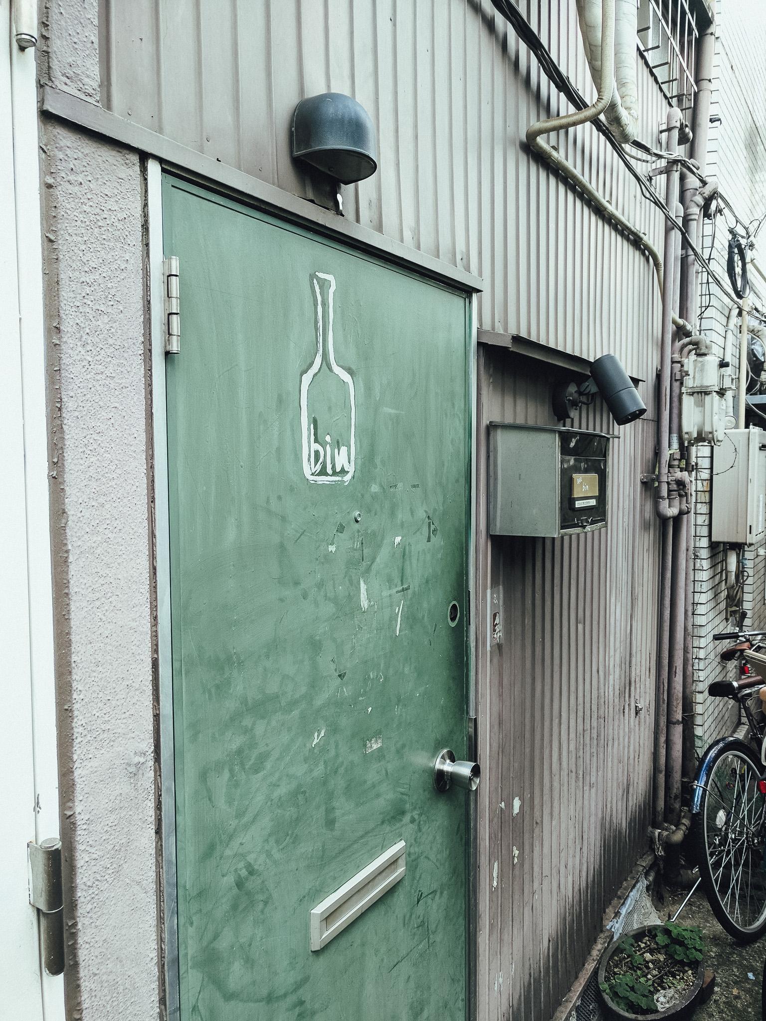tokyo-travel-photographer-bar-ebisu
