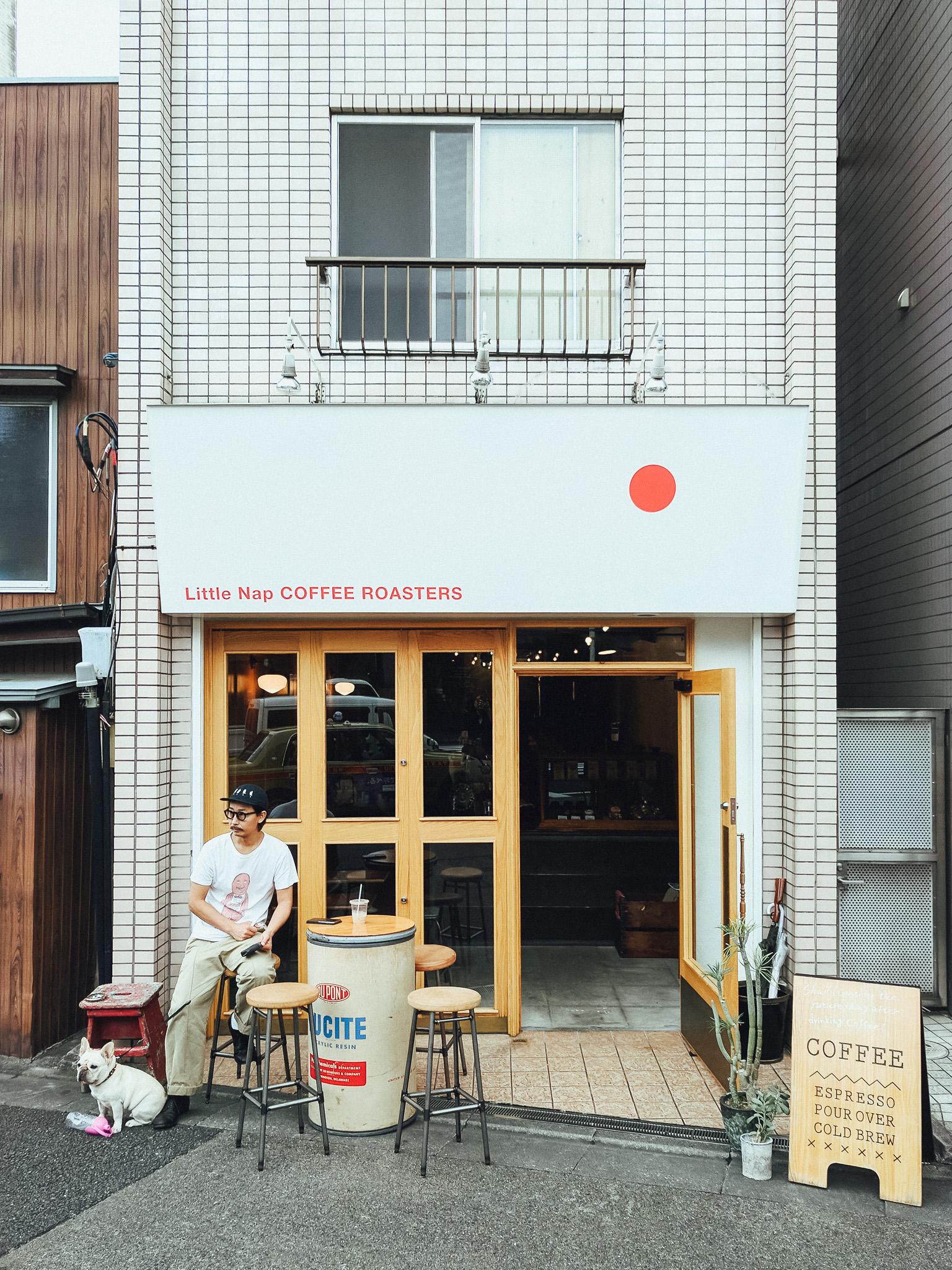 tokyo-travel-photographer-yoyogi-koen-little-nap-roasters