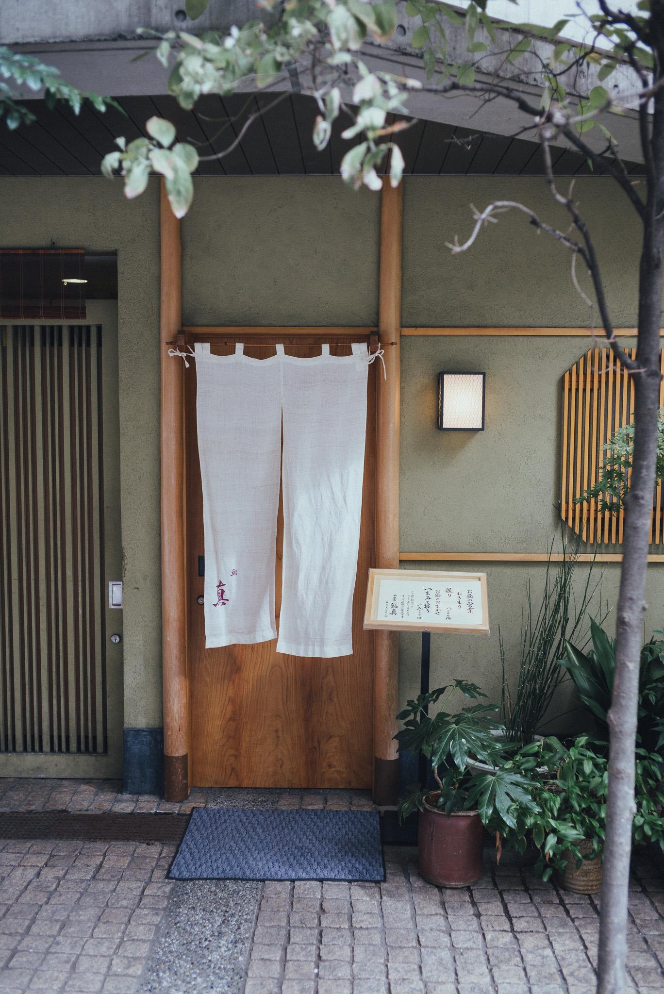 tokyo-travel-photographer-shin-sushi
