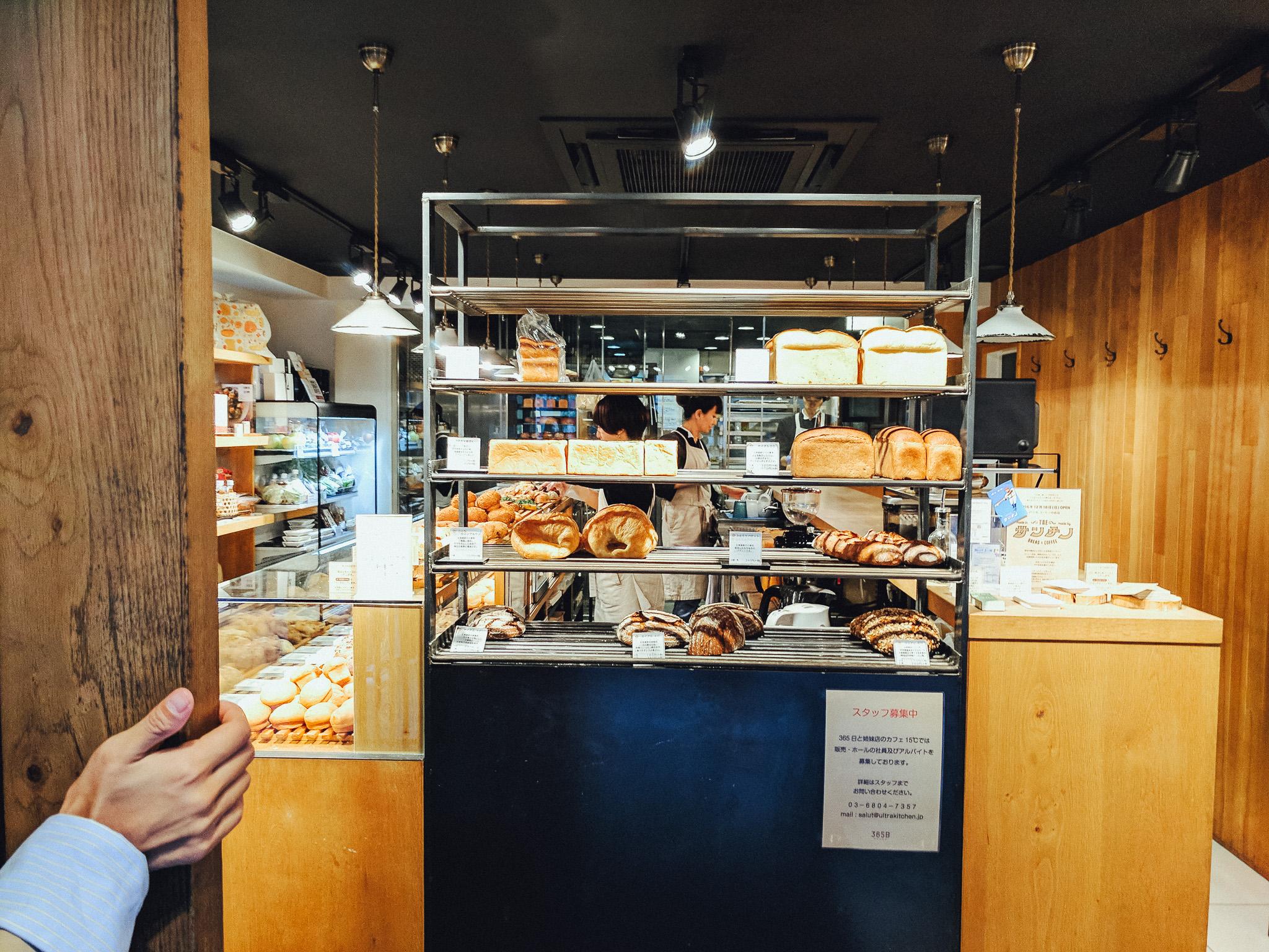 tokyo-travel-photographer-yoyogi-koen-365-bread