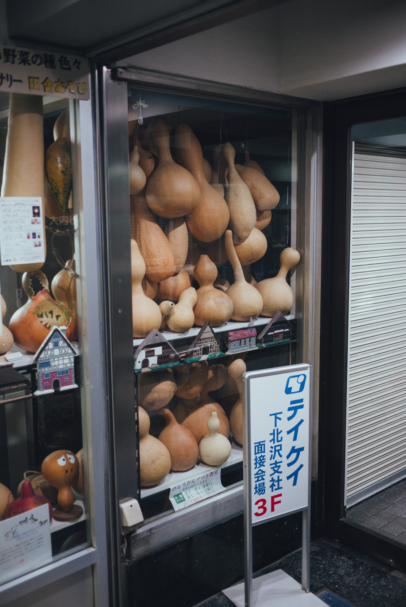 tokyo-travel-photographer-shimonokitazawa