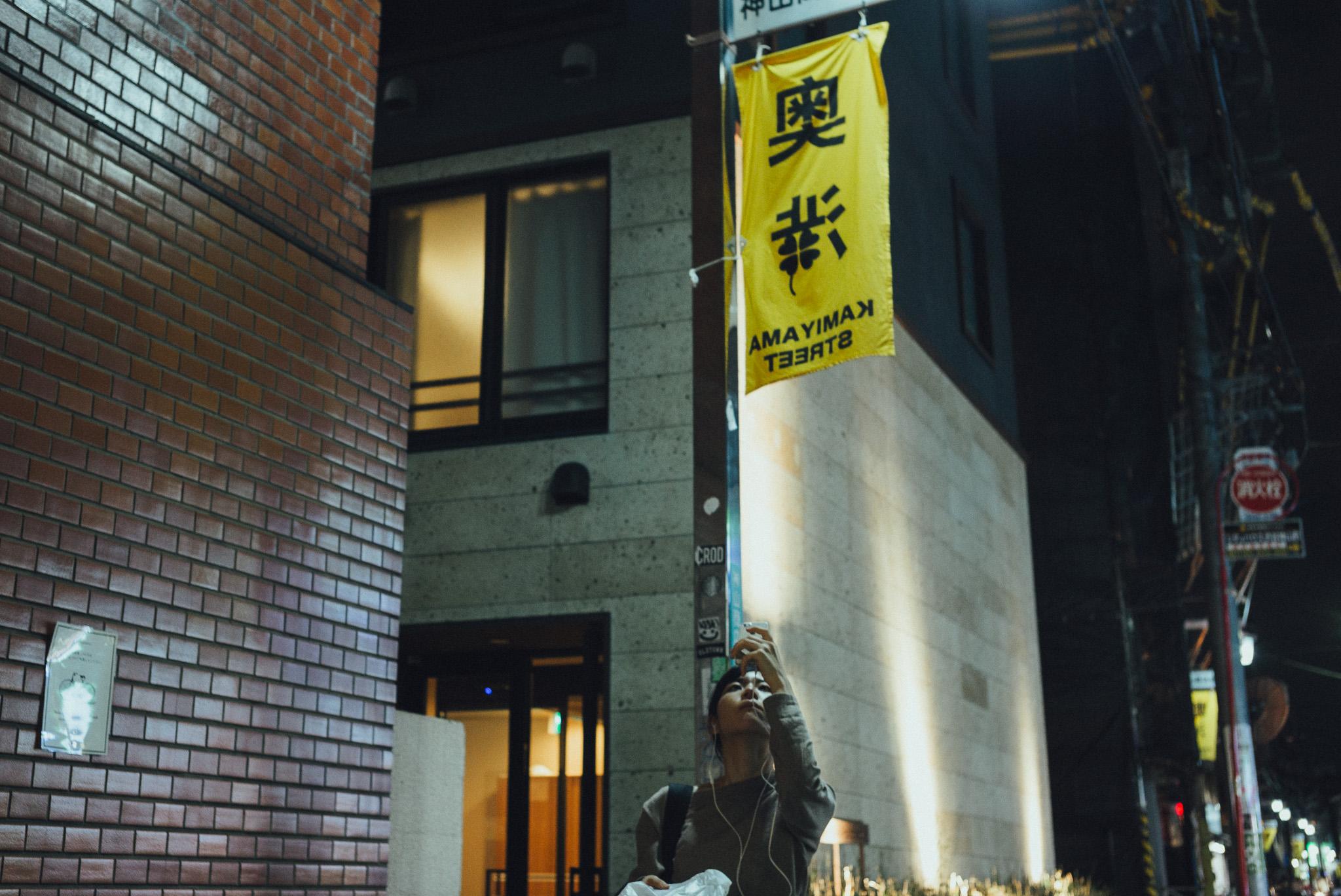 tokyo-travel-photographer-shibuya-kamiyamacho