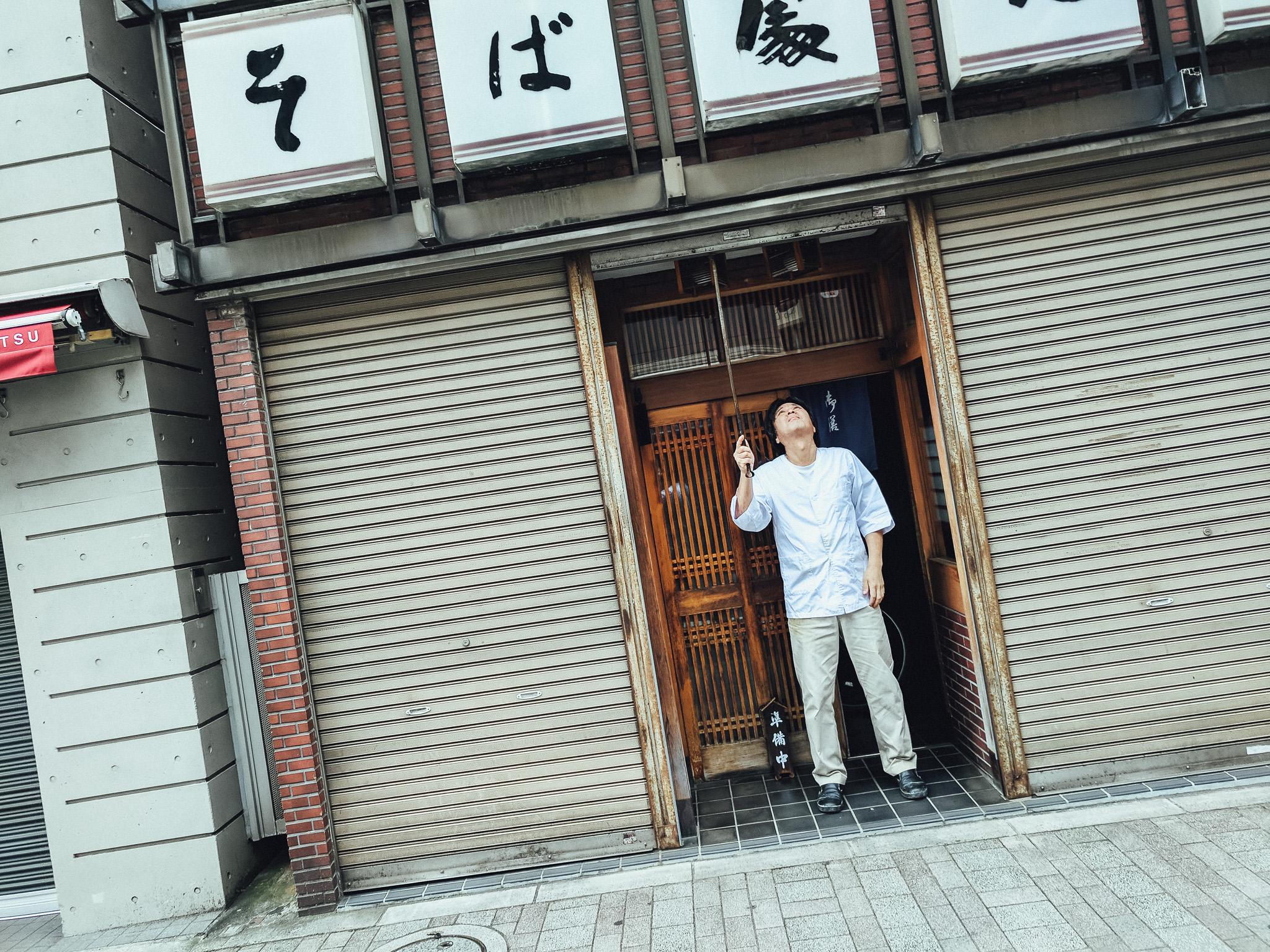 tokyo-travel-photographer-yoyogi-koen-shotengai