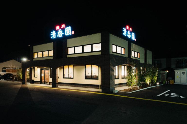 seikoen-yakiniku-fukuoka