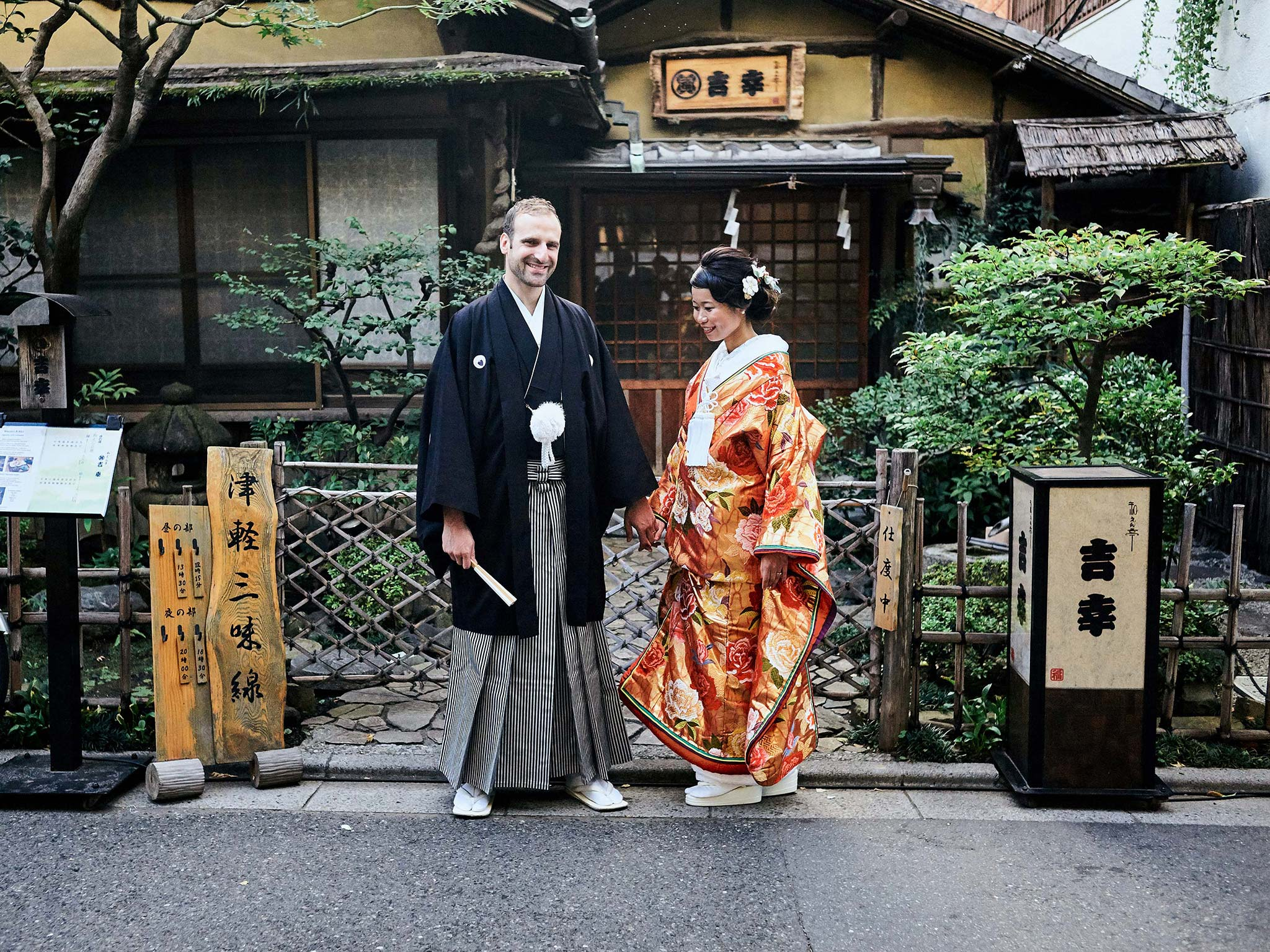 tokyo asakusa shrine traditional wedding portrait in front of old house
