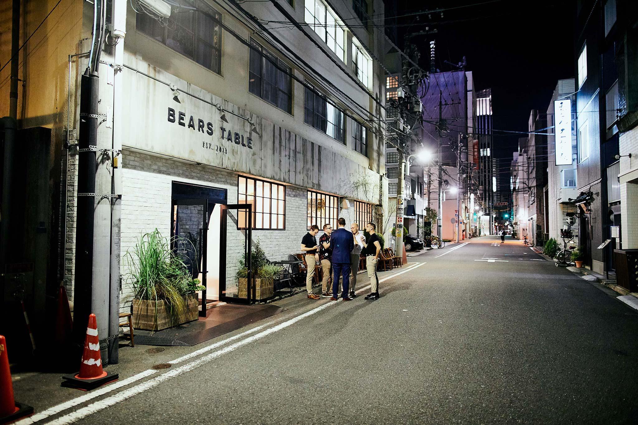 tokyo asakusa shrine bears table reception end of the night