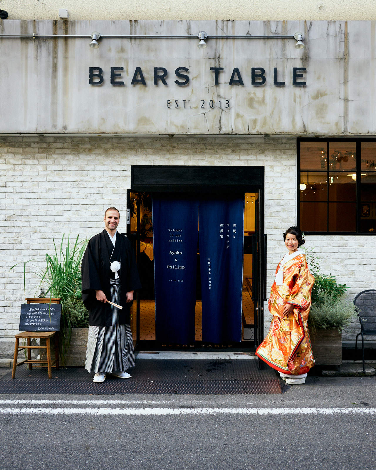 tokyo asakusa shrine bears table reception couple portrait