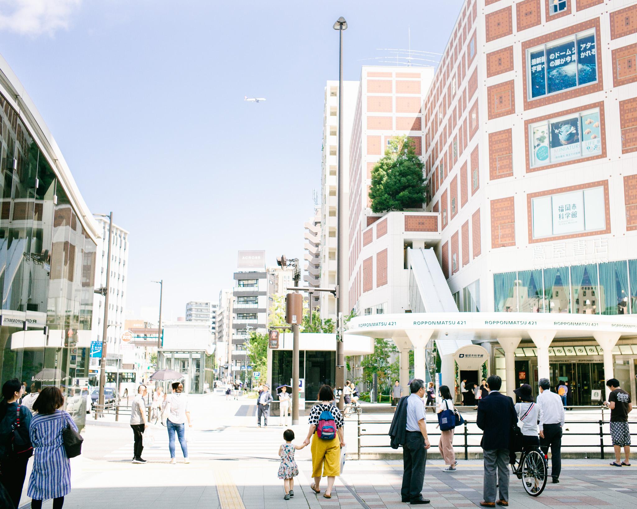 ropponmatsu station