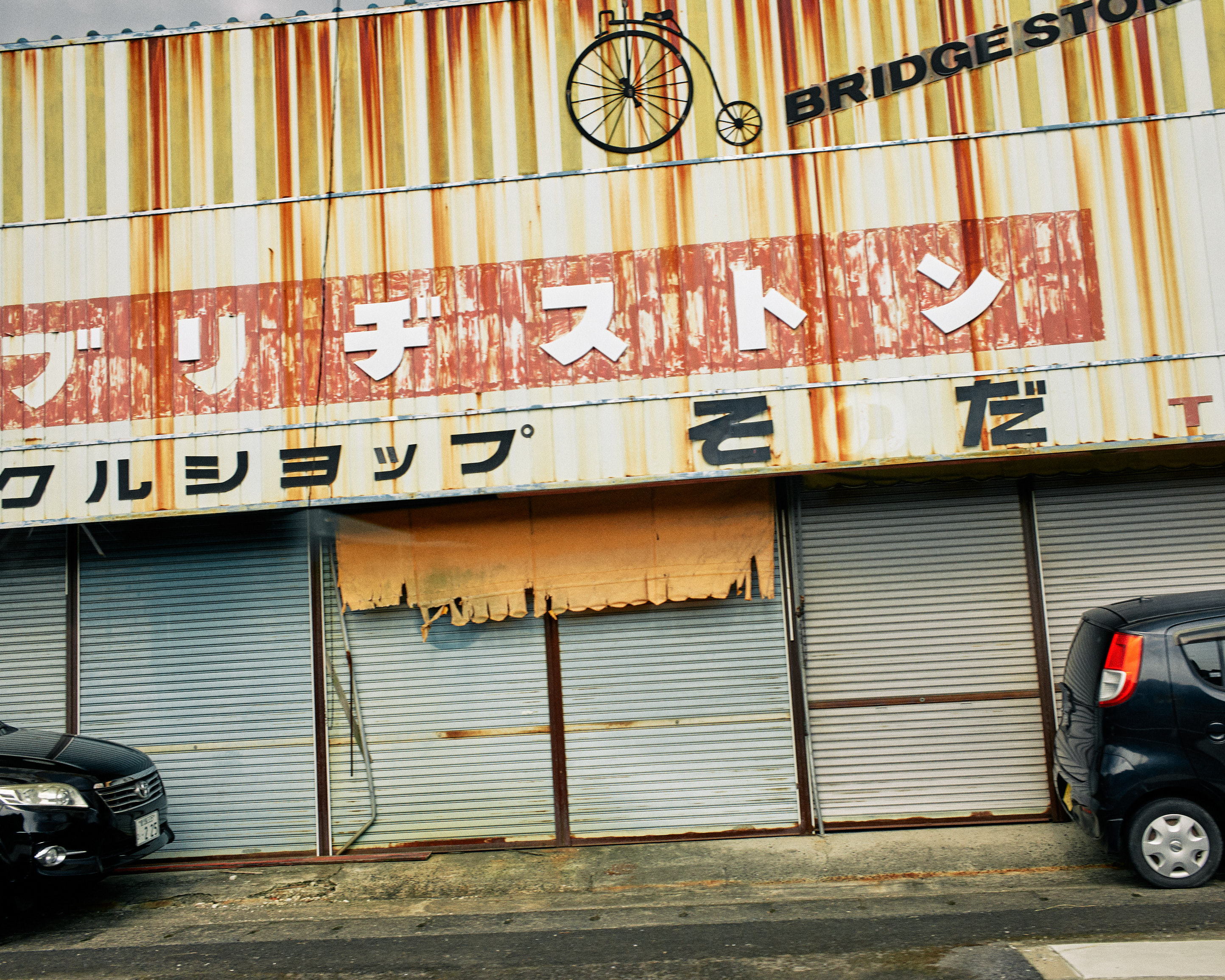 japan travel photographer kagoshima shop front