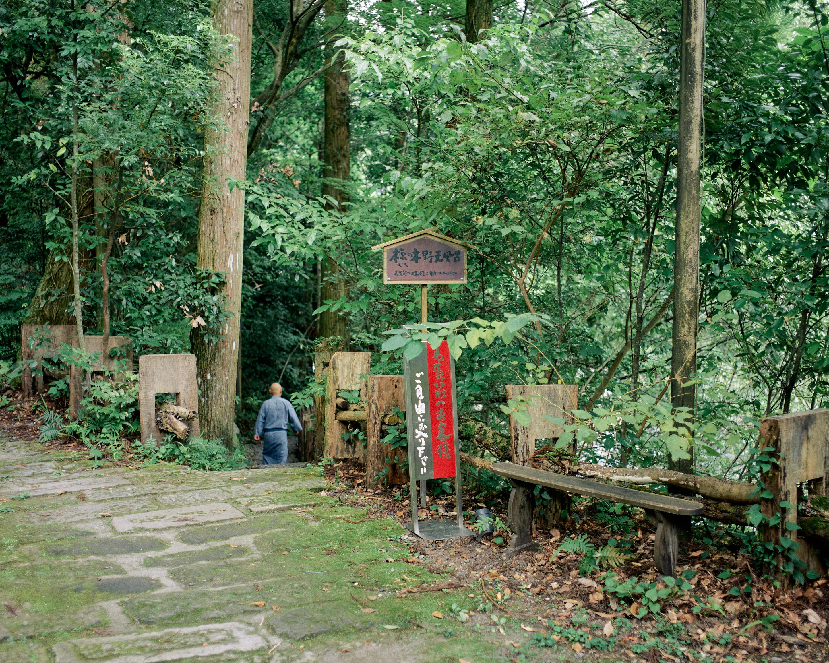 japan travel photographer kagoshima ryokan onsen outdoor