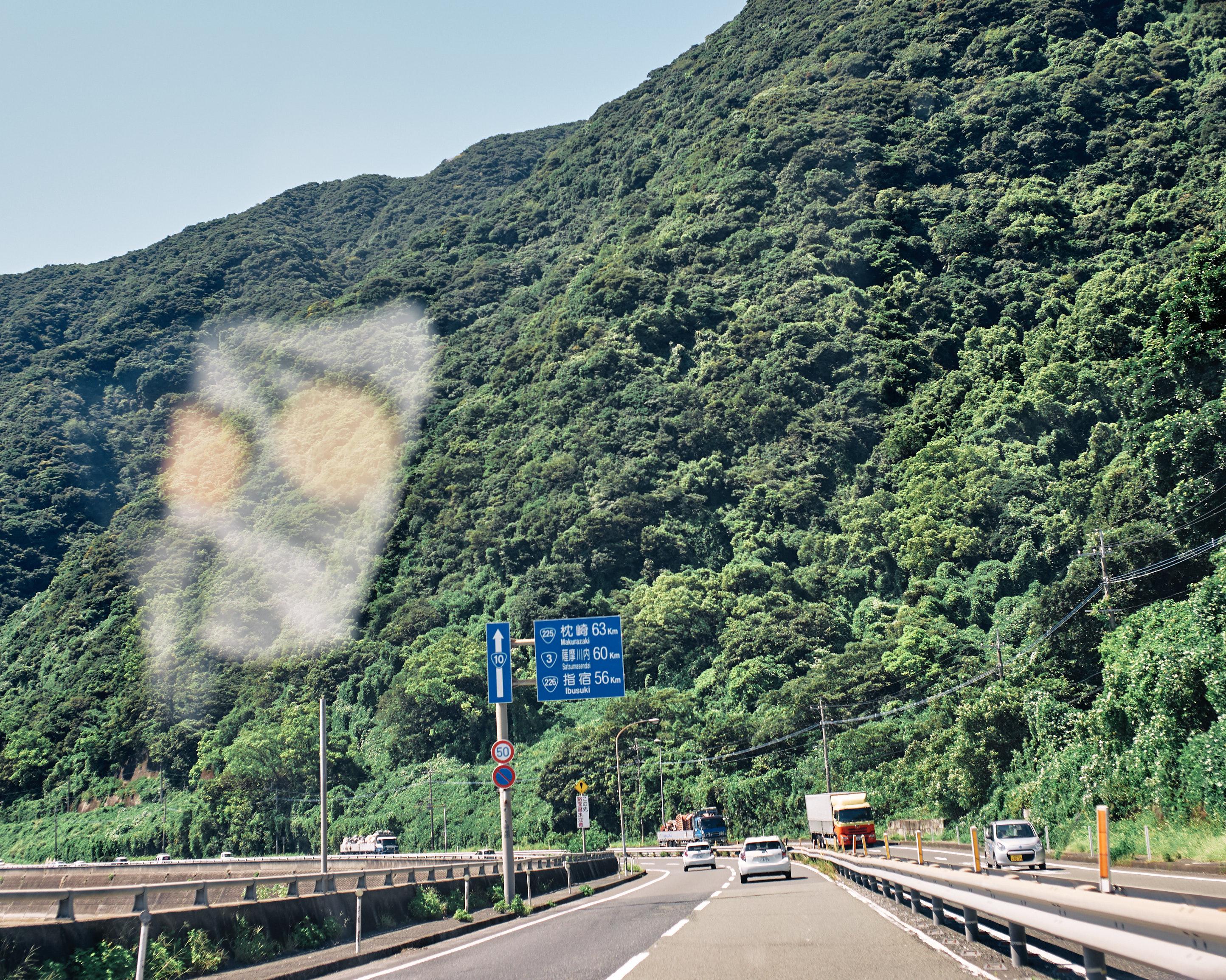 japan travel photographer kagoshima drive mountain